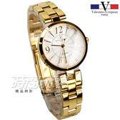 valentino coupeau PARIS 范倫鐵諾 晶鑽時刻指針錶 防水手錶 女錶 學生錶 白面x金 V61602K白