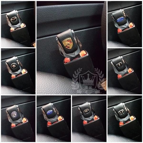 HONDA本田【ODYSSEY安全帶消音扣】奧德賽 CRV HRV CIVIC安全帶插扣 插銷扣環 警示提醒關閉