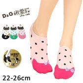 短襪 低口少女襪 可愛波卡貓款 台灣製 D&G