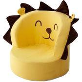 小毛頭全棉環保兒童小沙發可拆洗嬰幼兒小沙發寶寶沙發椅學坐T 開學季特惠