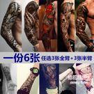 韓國3d隱形仿真刺青性感紋身貼紙LVV535【棉花糖伊人】