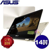 ASUS UX461UN-0041C8250U ◤刷卡◢ 14吋360度觸控翻轉筆電( i5-8250U/256G SSD/MX 150 2G獨顯)
