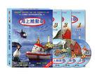 (挪威動畫)海上總動員 DVD ( Elias-The little rescue boat )