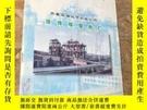二手書博民逛書店罕見標準·計量·質量1997.7Y403679