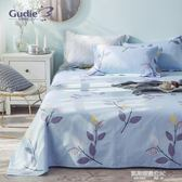 全棉碎花單人學生床單單件1.5米床 純棉布1.8m雙人床宿舍被單  凱斯盾數位3C