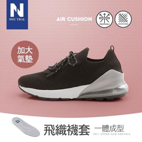 氣墊鞋.飛織襪套加大氣墊鞋(黑灰)-大尺碼-FM時尚美鞋-Neu Tral.Elegant