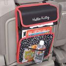 Hello Kitty 車用置物袋475 KT 後座置物 SANRIO SEIWA