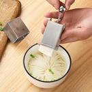 豆腐刀 廚房盤飾304不銹鋼菊豆腐刀模具文思豆腐切絲刀酒店創意花菜神器 宜品