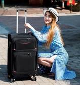 牛津布箱子行李箱 拉桿箱男女 20寸帆布密碼箱旅行箱軟箱萬向輪YYS   【快速出貨】