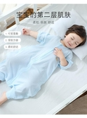 兒童睡袋 嬰兒睡袋夏季薄款寶寶分腿春秋款被子純棉四季通用兒童夏季防踢被 寶貝計畫