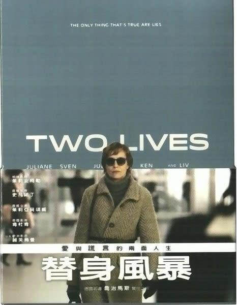 替身風暴 DVD(購潮8)