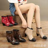 中大尺碼雨鞋 春秋時尚拉鏈雨靴粗高跟雨鞋短筒水靴防水套鞋膠鞋水鞋 nm21083【VIKI菈菈】