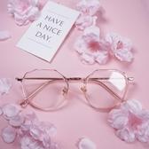 韓國少女心透明粉眼鏡框復古超輕網紅同款可配圓大臉潮防藍光