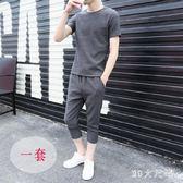 男夏套裝2018新款夏季韓版薄款T恤潮流八分褲大碼休閒兩件套 QG3299『M&G大尺碼』