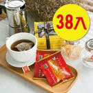 【年輕18歲】美魔女養身茶包 十八味茶38入