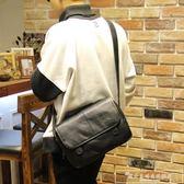 小P男包 復古 韓版斜挎包時尚機車小挎包學生潮包單肩包包包郵差『韓女王』