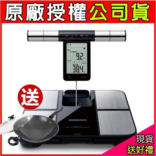 【送晶鑽32CM炒鍋】OMRON歐姆龍 藍牙體重體脂肪計 HBF-702T HBF702T 體重機 體重計