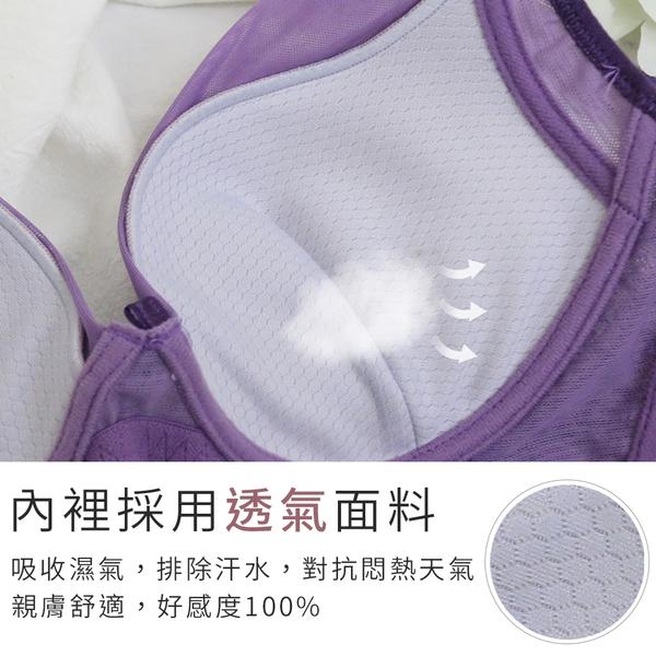 MIT菱格花漾蕾絲吸濕排汗機能型內衣_桃粉【黛瑪Daima】