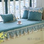 四季歐式飄窗墊子窗台墊可機洗定做簡約現代臥室陽台墊榻榻米坐墊  ATF  魔法鞋櫃