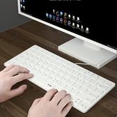 現貨 筆記本鍵盤外接巧克力usb迷妳有線電腦小型【雲木雜貨】