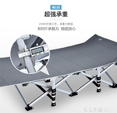 貝圣美加固防凹折疊床辦公室單人床午睡午休床躺椅簡易陪護床便攜