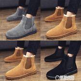 雪地靴男冬季保暖棉靴韓版短靴英倫風馬丁靴加絨情侶棉鞋切爾西靴 草莓妞妞