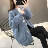 裝新款毛衣韓版寬鬆外套中長款長袖仿水貂絨針織衫女開衫 韓小姐