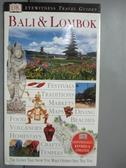 【書寶二手書T4/旅遊_GQQ】Bali and Lombok (DK Eyewitness Travel Guide)
