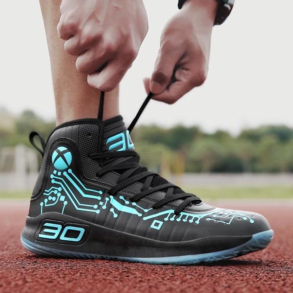 新款透氣籃球鞋男高筒戰靴耐磨減震運動鞋實戰籃球鞋 萬客居
