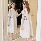 孕婦洋裝 裙子時尚款2019新款韓版棉麻寬鬆夏裝孕婦連身裙 LJ2832『科炫3C』