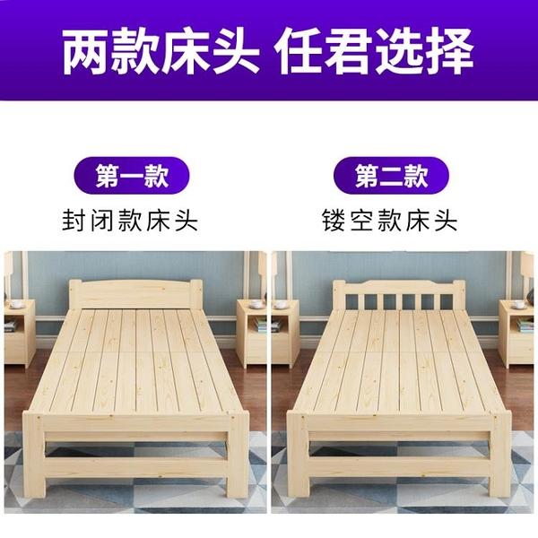 摺疊床實木簡易床午休床摺疊
