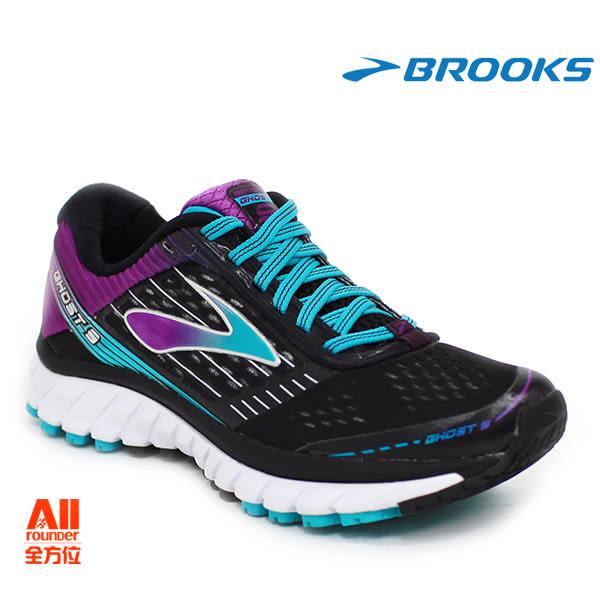 【BROOKS】女款避震型慢跑鞋 Ghost 9 -紫水綠(251B092) 全方位跑步概念館