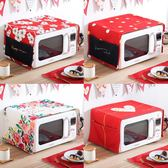 虧本促銷-紅色心情花卉百搭微波爐罩布藝防塵罩防油廚房收納蓋巾烤箱罩蓋布
