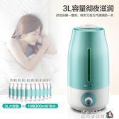 加濕器家用靜音迷你孕婦嬰兒臥室辦公室空調增濕凈化器香薰機 魔方