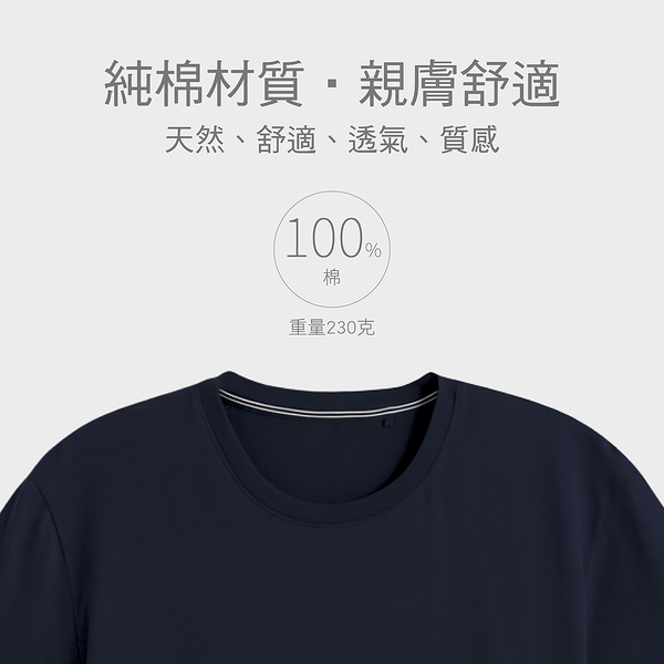 【男人幫】T1534*黑色 BILLY LOS ANGELES NEW VALUES 英文印花 自創純棉短袖T恤