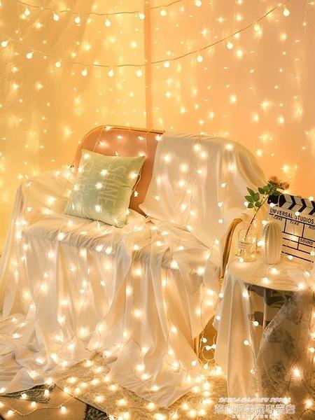 led燈 led小彩燈閃燈串燈滿天星星燈串房間裝飾燈飾網紅宿舍地攤電池款 夏季新品