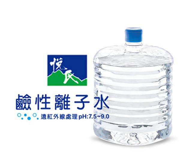 頂好 悅氏鹼性桶裝水 12L X 30瓶