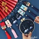 平安符香包香囊diy材料包手工刺繡古風荷包隨身掛件汽車平安福 果果輕時尚