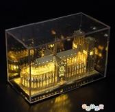 拼酷巴黎聖母院3D立體成人拼圖金屬拼裝模型建築DIY手工玩具益智 奇思妙想屋