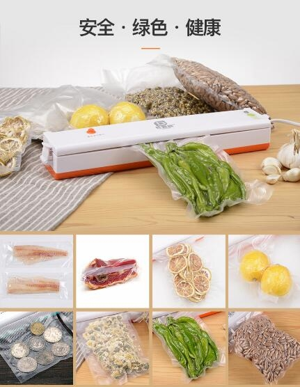 真空封口機小型家用抽真空壓縮包裝機食品保鮮全自動商用塑封機 YDL