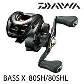 漁拓釣具 DAIWA BASS X 80SH/SHL (兩軸捲線器)