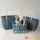 少女編織籃塑料購物水果籃手編菜籃子儲物籃蓝色收納籃雞蛋筐【小獅子】