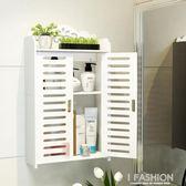 浴室護膚化妝洗漱用品衛生間收納置物架吸壁掛牆上式櫥櫃子免打孔·Ifashion IGO
