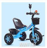 兒童三輪車1-3-2-6歲大號寶寶手推腳踏車自行車童車小孩玩具 露露日記