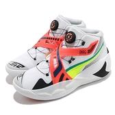 Puma 籃球鞋 Disc Rebirth 白 橘 螢光黃 高筒 無鞋帶 轉盤設計 男鞋 【ACS】 19393401