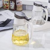 廚房玻璃醬油醋瓶防漏油瓶料酒瓶調味瓶套裝家用香油瓶醋壺倒油罐【櫻花本鋪】