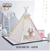 兒童帳篷印第安公主超大遊戲屋棉布室內玩具屋寶寶帳篷攝影道具(五角五色包桿(露桿)(不含墊子)