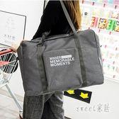 旅行包 出差可折疊行李袋手提大容量套拉桿行李包男女收納袋 df2774 【Sweet家居】