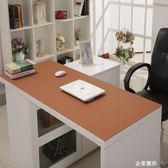 定制商務皮革辦公桌墊電腦書桌墊寫字臺滑鼠墊超大防水新款多色igo 金曼麗莎
