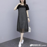 洋裝新款夏大碼女裝胖mm遮肚子顯瘦寬鬆短袖氣質格子網紗裙